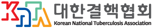 결핵 온라인 교육센터
